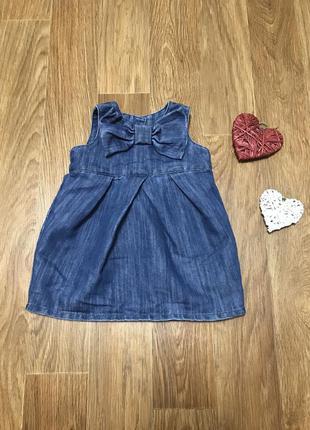 Стильное джинсовое платье сарафан next 6-9 мес