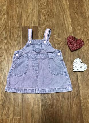 Стильное джинсовое платье сарафан 6 мес