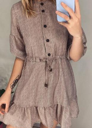 Платье, сарафан в полоску