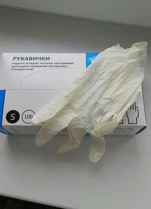 Медицинские перчатки, размер М