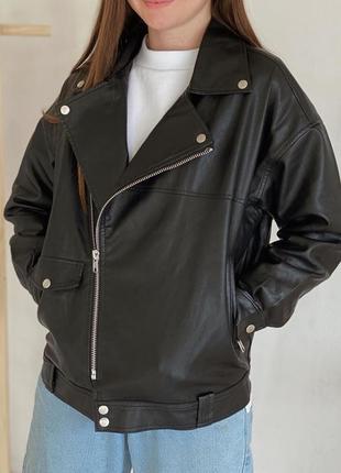 Черная куртка косуха оверсайз. кожанка куртка черная свободная...