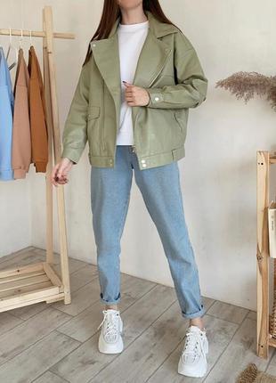 Оливковая куртка косуха оверсайз. кожанка куртка фисташковая с...