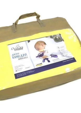 Одеяло детское 100*140см вилюта шерсть/ткань ранфорс