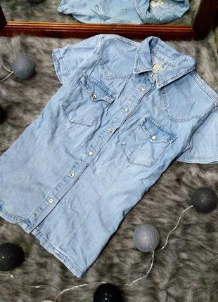 #розвантажуюсь джинсовая рубашка из светлого денима