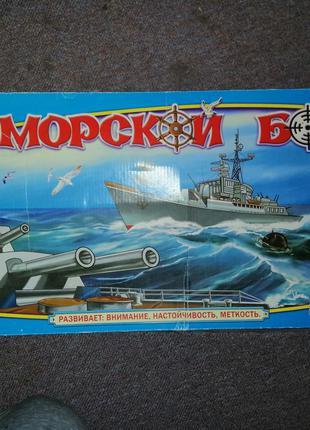 Морской бой СССР