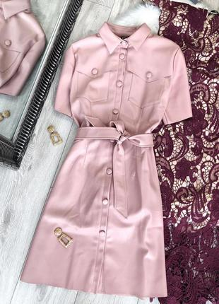 Пудровое кожаное платье рубашка