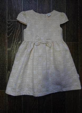 Нарядное платье бежевого цвета, турция