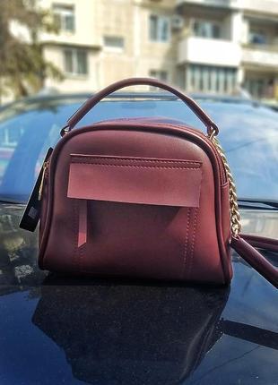 Женская сумка кросс боди