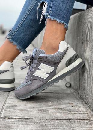 New balance 574 white/grey  🔺 женские кроссовки