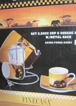 Чайный, кофейный набор