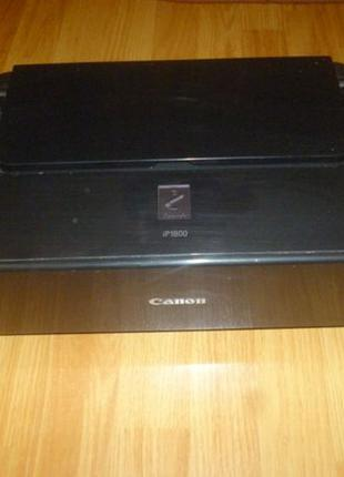 Принтер Canon Pixma IP1800.