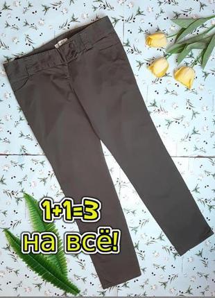 🎁1+1=3 фирменные прямые джинсы с низкой посадкой с брючном сти...