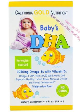 🇺🇸 California Gold Nutrition, ДГК для детей, 1050 мг, омега 3