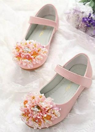 Нарядные розовые туфельки, детские туфли с ортопедическим супи...