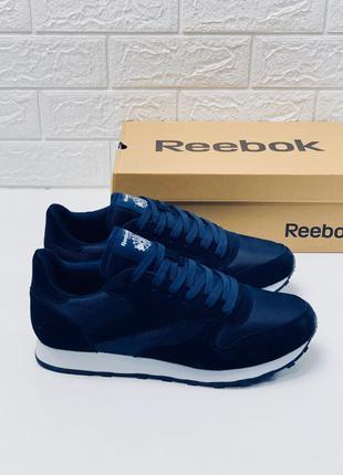 Кроссовки мужские reebok classic navy сетка reebok classic синие