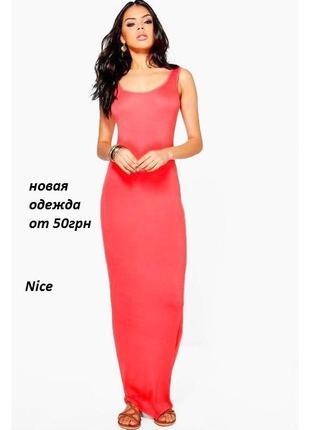 Платье сарафан длинный в пол вискоза