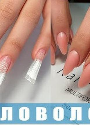 Стекловолокно для наращивания/ремонта ногтей