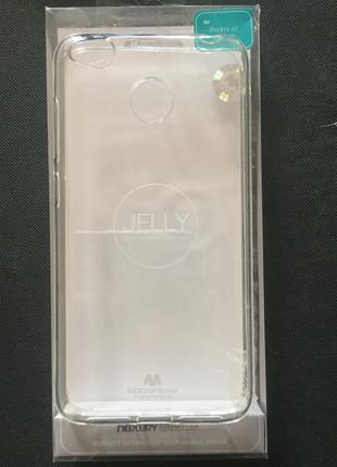 Чехол Xiaomi Redmi 4х ультратонкий прозрачный