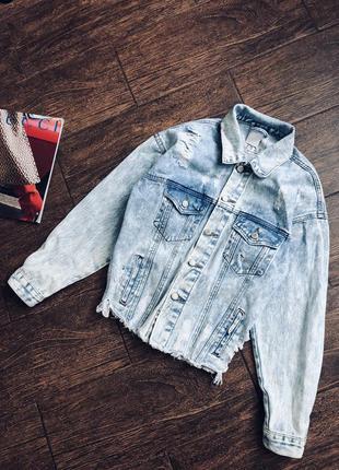 Очень стиль джинсовая куртка