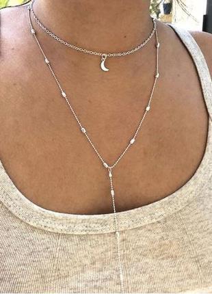 Длинная двойная цепочка с подвеской месяц серебристого цвета