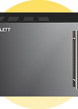 СВЧ с грилем SCARLETT SC-2000