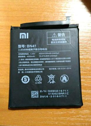 Аккумулятор на Redmi Note 4 (BN41) б/у
