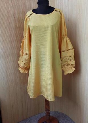 Яркое платье с ажурным рукавом cbr Франция