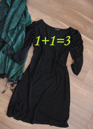 Красивое черное платье,классическое платье,рукава фонарики