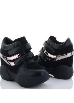 Женские черные кроссовки сникерсы на липучках