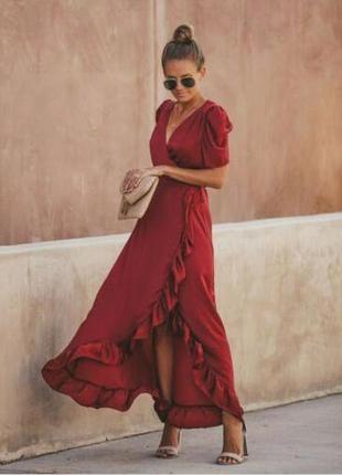 Роскошное бургунди марсала платье на запах vici. из сша.