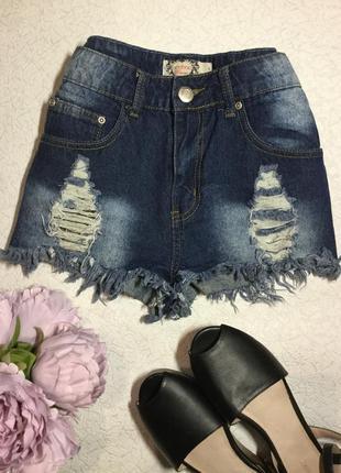Шорты джинсовые с потёртостями с бахромой  boohoo размер 10
