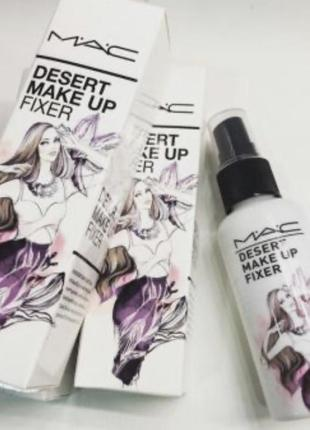 Фиксатор макияжа mac desert make up fixer
