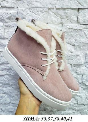 Высокие кеды р32-41 хайтопы зимние ботинки сапоги хайтопи кеди...