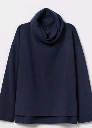 Стильный мягкий свитер оверсайз