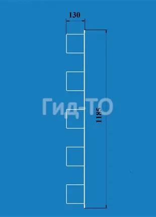 Дисплей навесной под колготки (5 ячеек)