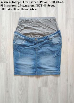 Джинсовая юбка для беременной размер eur 40-42