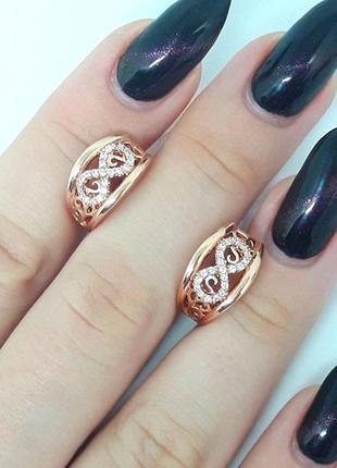 Серьги колечки позолоченные, сережки кольца позолота