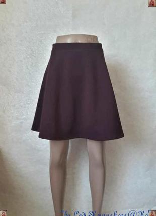 """Фирменная new look с биркой мини юбка в стиле """"солнце клёшь"""" ц..."""
