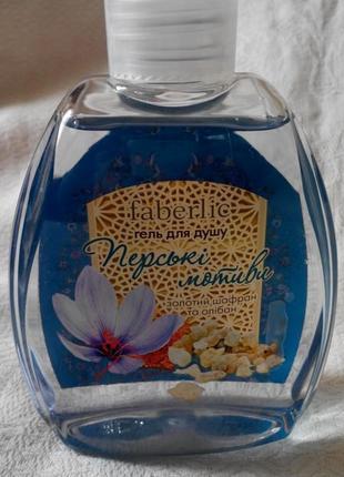 Гель для душа персидские мотивы faberlic