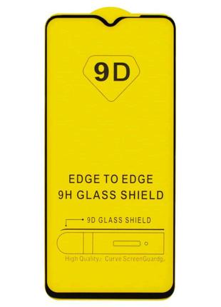 Защитное стекло для любых телефонов iPhone, xiaomi, samsung,
