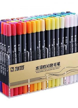 Набор двухсторонних акварельных маркеров STA 80 цветов