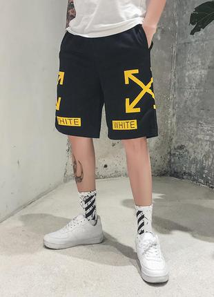 Шорты off white черные шорты распродажа