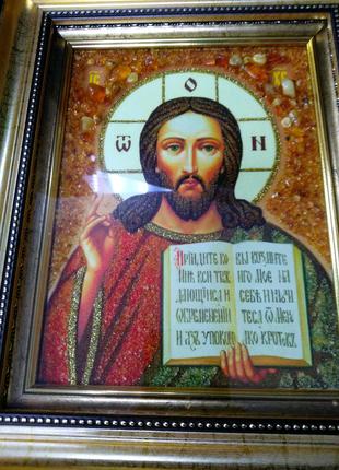 Ікона під склом бурштин Ісус 15х20