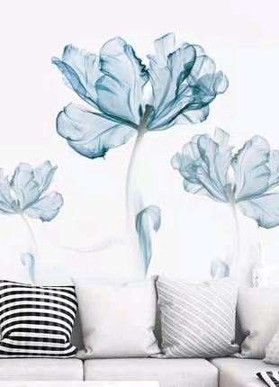 Интерьерная виниловая наклейка Синие тюльпаны