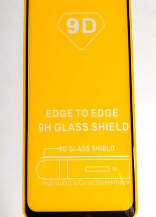 Защитное стекло для Samsung galaxy A50