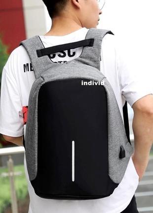 Мужской рюкзак антивор. сумка портфель для ноутбука. многофунк...