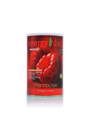 EnergyDiet Коктейль малина