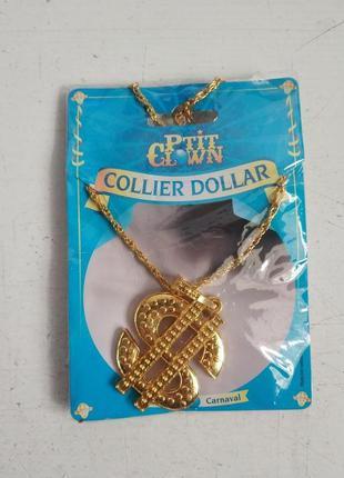 Металлическая подвеска цепочка со знаком доллара бренда  kiabi...