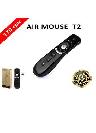 Air Mouse T2 - Аэромышь с гироскопом, пульт для тв приставки