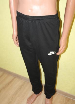 Спортивные штаны nike , мужские, демисезонные! размер s(46)